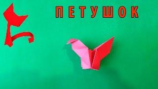 Оригами петушок.Как сделать оргиами петушок ,символ нового год.