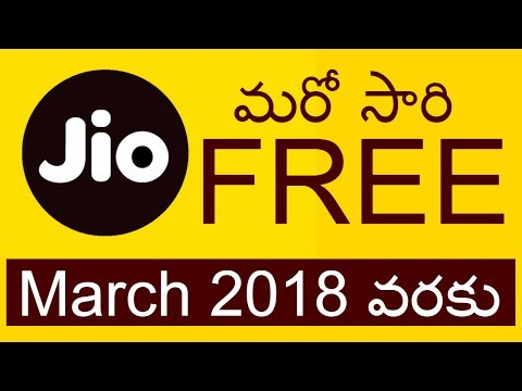 Jio New Bumper Offer-Jio FREE 4G Data Till March 2018 6GB & 12GB | New Jio Offers after June 2017