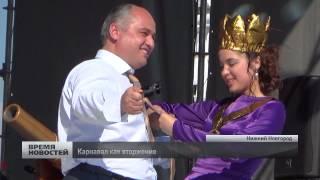 Карнавал выпускников в Нижнем Новгороде
