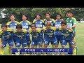 第19回JFL 1st 第13節FC今治vs.ソニー仙台FC の動画、YouTube動画。
