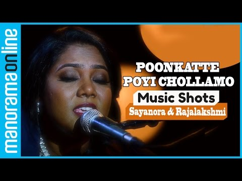 Poonkatte Poyi Chollamo (Cover) ft. Rajalakshmi, Sayanora