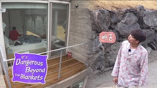 Se Woon Takes a Walk Outside in His Pajamas [It's Dangerous Beyond The Blankets Ep 3]