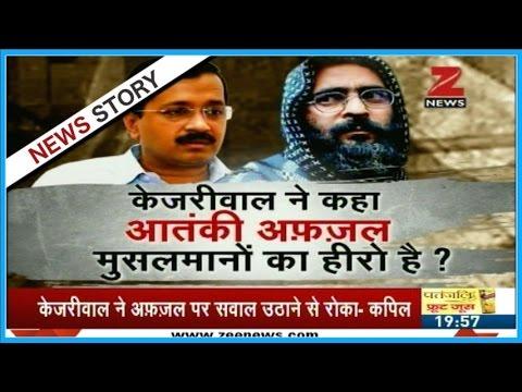 Arvind Kejriwal stopped me to ask questions on Afzal Guru, says Kapil Mishra