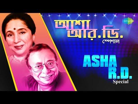 Weekend Classic Radio Show | Asha Bhosle & R.D Special |Tomari Chalar Pathe| Phire Elam Dure