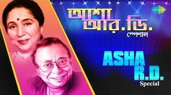 Weekend Classics Radio Show | Aarati Mukherjee Bengali
