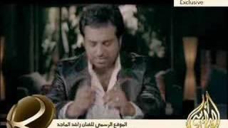 Rashed Almajed-3ashan el7ob راشد الماجد-عشان الحب