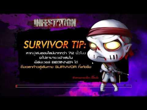 Infestation: Survivor Stories (build: May 27 2016 15:36:22) - final