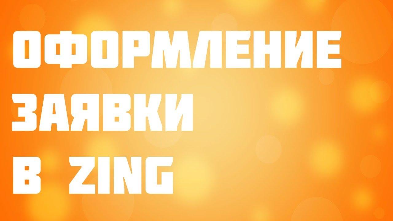 200000 рублей срочно без кредита