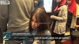 مصر العربية | فتاة القدرات الغير عادية: كنا نتقمص الشخصيات خلف الكاميرا