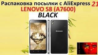 Розпакування #20 - LENOVO S8 (A7600) BLACK