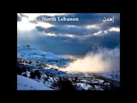 Fairouz Ya Mariam Al Bikr يا مريم البكر
