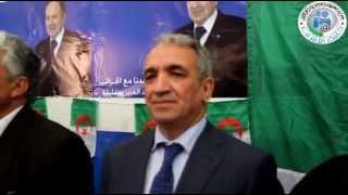 عضو المكتب السياسي موسى بن حمادي من  مداومة بوسعادة