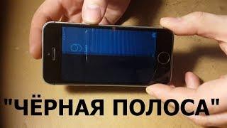 Замена экранного модуля iphone 5S. Нюансы.