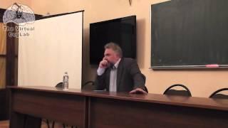 Вадим Васильев (ч1) на Московском семинаре по когнитивной науке 11.12.2014