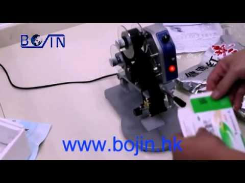 BJ-24B Manual Hot Foil Coder