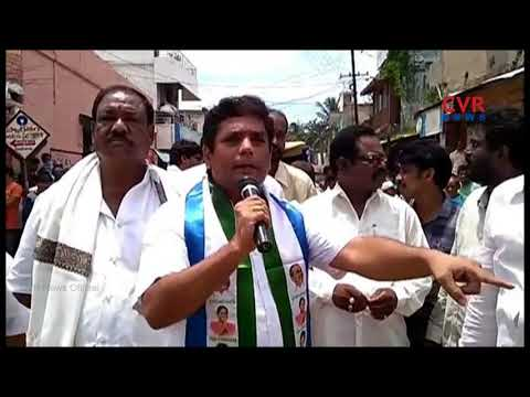 YSRCP Leaders Protest Against TDP Govt Policies In Srikakulam District | CVR News