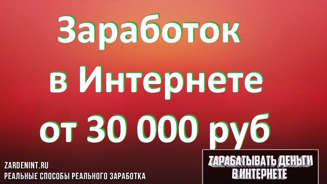 букмекерская контора зенит - ставки на спорт, тотализатор можайск