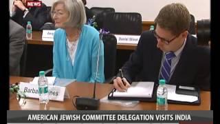 American Jewish Committee members call on Najma Heptualla