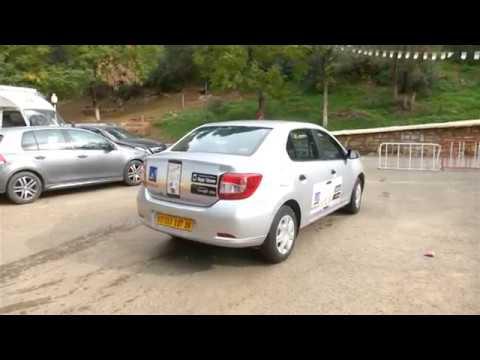 VTC Algerie: WESSELNI La Nouvelle Application Mobile Pour Demander Votre Chauffeur