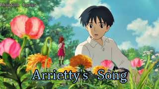 Cecile Corbel - Arrietty's Song (The Secret World of Arrietty) Full