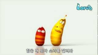 Larva - Dance Olympics