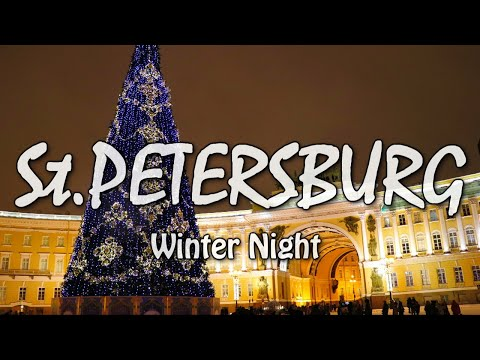 The Beauty of Winter SAINT PETERSBURG at Night. Ночной Санкт-Петербург.