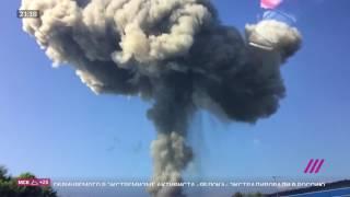 Взрыв на складе боеприпасов в Абхазии. Пострадали 20 россиян