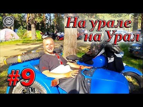 Прогресс ООО/Компания Прогресс ООО(Екатеринбург)