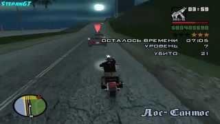 StepanGT - прохождение GTA  San Andreas на 100% (Работаем Полицейским)