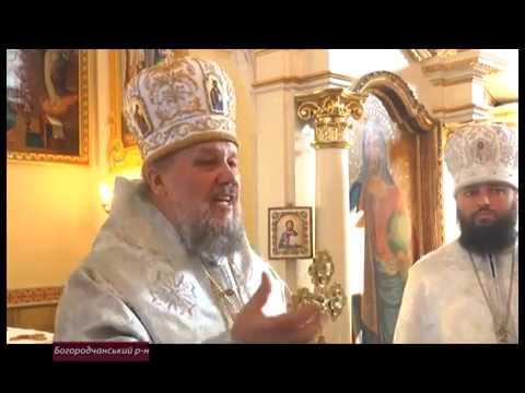 Архиєрейська Божественна Літургія відбулася в селі Похівка
