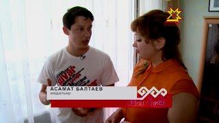 Асамат Балтаев - çамрăк медальер