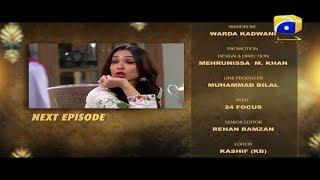 Tum Se Hi Taluq Hai - Episode 12 Teaser | HAR PAL GEO