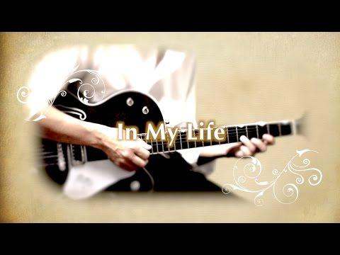 In My Life - The Beatles karaoke cover