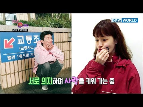 Download Youtube: Celebrity Hot Clicks: SHINee's Onew, Seo Inguk & Park Boram [Entertainment Weekly/2017.12.11]