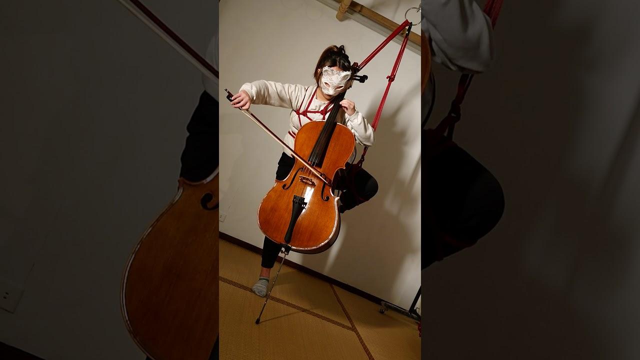 2020首縛/0101大提琴即興演奏