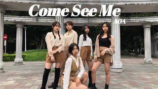 [DEJAVU COVER] AOA(에이오에이) - Come See Me(날 보러 와요) | Cover Dan…