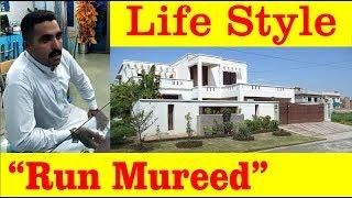 PK Run Mureed LifeStyle And Documentary - Pakistani Famous Ran Murid New Video