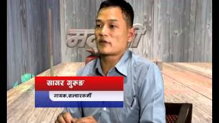Madani By Arjun Raj with singer Sagar Gurung
