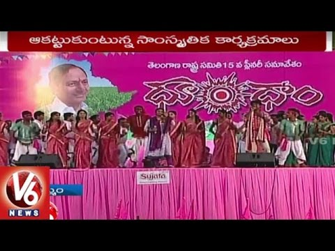 V6 Bathukamma Song performed at TRS Plenary | Khammam | V6 News
