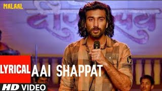 Aai Shappat