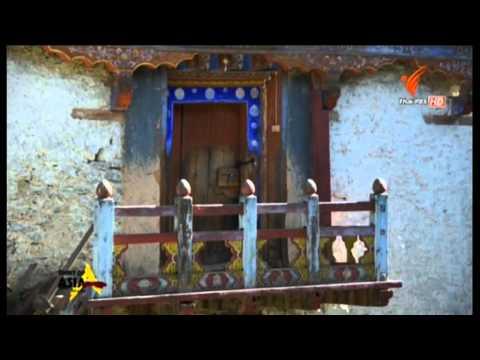 Spirit of Asia: The Arts in Druk Yul Land