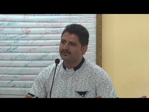 Video-2: Role Of PPMO in Federal Structure: Opportunities & Challenge in Nepal's Construction Works