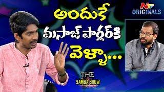 Comedian Dhanraj Warns Frustrated News Reader Samba || The Samba Show || NTV Originals