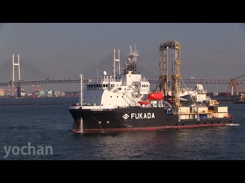 Offshore Supply Ship: POSEIDON 1 (FUKADA SALVAGE & MARINE WORKS, IMO: 9748356)