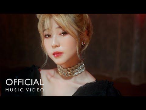 YONA - อยู่คนเดียวไม่ไหว (feat. VARINZ) OFFICIAL MV