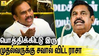 A Raja Angry Speech Against CM Edappadi Palanisamy | MK Stalin
