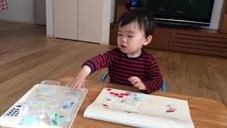【モンテッソーリ教育】(1歳7ヶ月)楽しい日常2