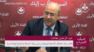 عبد الرحمن هادف مكلف بملف العلاقات الألمانية الجزائرية و رئيس غرفة  الصناعة و التجارة لولاية المدية