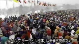 Repeat youtube video 長野五輪ジャンプ団体 完全版 12/21