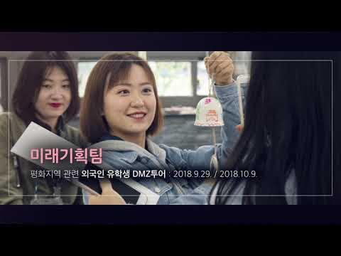 2018년 강원문화재단 사업성과 영상